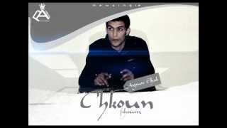 Video Chkoun Fihoum -  Ayoun Elhak from Rabat Voice download MP3, 3GP, MP4, WEBM, AVI, FLV Juli 2018