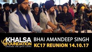 Bhai Amandeep Singh - raam simar raam simar - KC17 Reunion GNG Smethwick 14.10.17