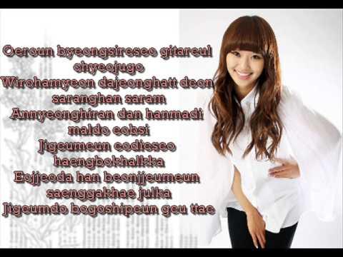 Hyorin - That Peson That Time lyrics (Rom.)