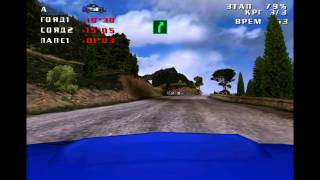 [Android] Test Drive: V-Rally 2 (Reicast - Dreamcast)