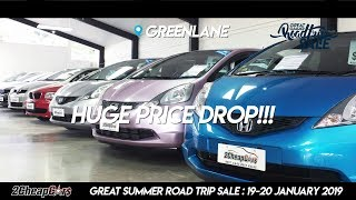 2 Cheap Cars Greenlane Great Summer Road Trip Sale is on this weekend!