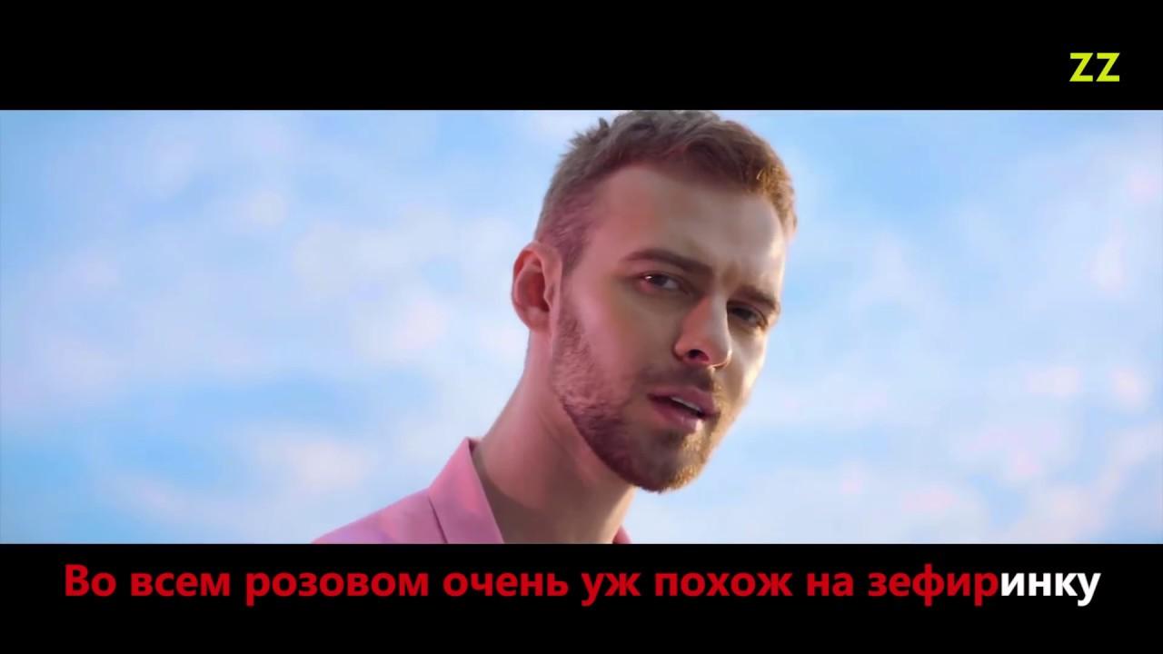 МАКС БАРСКИХ ПОПРОШУ ПЕСНЯ СКАЧАТЬ БЕСПЛАТНО