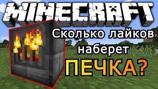 ФОТО КОТИКА НАБИРАЕТ 1000 ЛАЙКОВ ЗА МИНУТУ!...