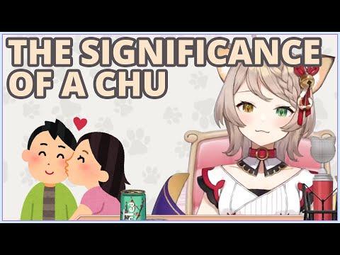 [PRISM] Nia Suzune - The Significance of a Chu