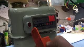 Как остановить счетчик газа СГД - G 4