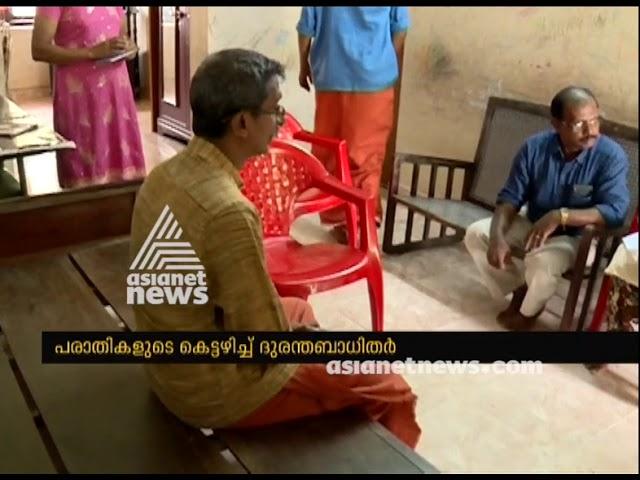 Kerala Floods : BLO starteddata collection in Flood affected region