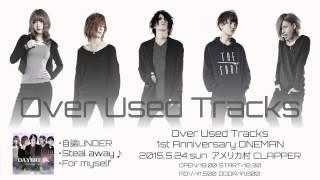 Over Used Tracks (オーバーユーズドトラックス) 2015年5月24日 1st Ann...