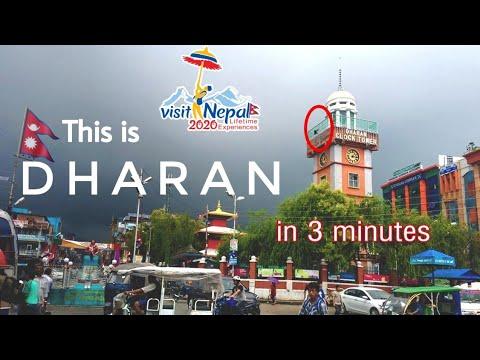 Dharan   Visit Nepal 2020   Travel Video