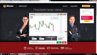 Watch Видео Обучение Forex (Урок №1) - Обучение Forex Бесплатно