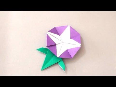クリスマス 折り紙 あさがお 折り紙 : youtube.com