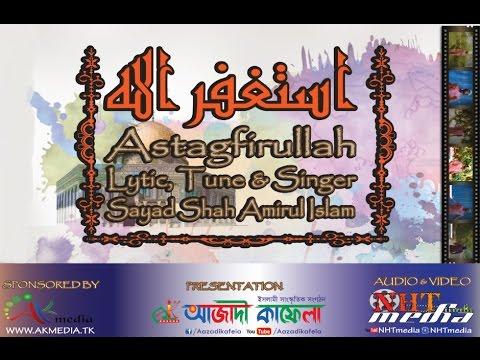 Astagfirullah Full Song 2017