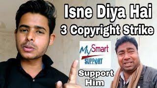 Full Story Behind Copyright Strike...Isne Diya Strike.. #Support My Smart Support