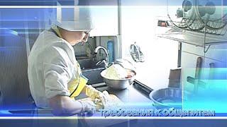 видео Санитарная обработка сада