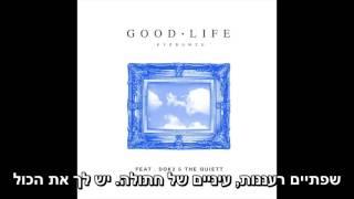 Kye Bum Zu  - Good Life (ft  Dok2 & The Quiett) [HEB]