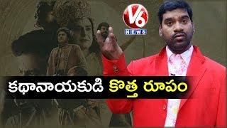 Bithiri Sathi's Review On NTR Kathanayakudu Movie | Satirical Conversation With Savitri