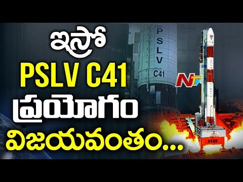 ISRO Successfully Launches PSLV-C41/IRNSS-1|| Navigation System || NTV