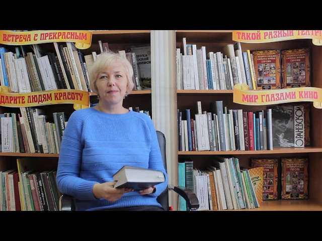 Изображение предпросмотра прочтения – ТатьянаЧерных читает произведение «Маяковскому» М.И.Цветаевой