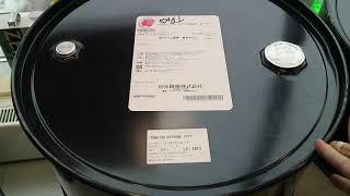 Idemitsu CVTF - сделанное в Японии масло для вариатора