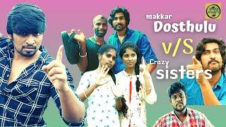 Makkar Dosthulu V/S Crazy Sisters   ||  Tiktok star Akhil Gandi  |  Jatapata Raja |
