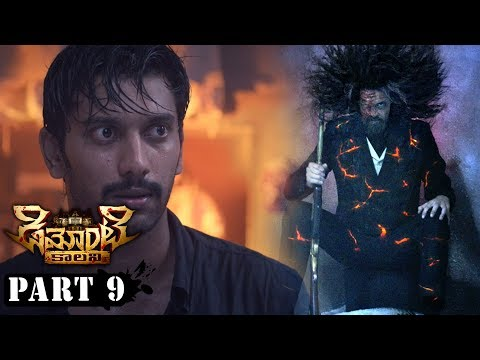Demonte Colony Telugu Full Movie Part 9 - Arulnithi, Ramesh Thilak