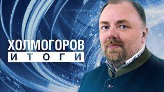 В результате Майдана Украина перешла из индустриального общества в первобытное