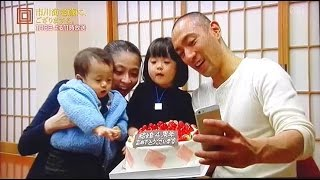 結婚4周年 海老蔵さんから麻央さんにサプライズ 2014年3月 thumbnail