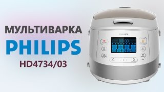 Мультиварка Philips HD4734 03 - видео обзор