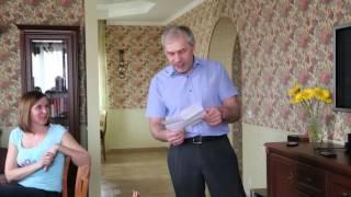 видео Сценарий новоселья в доме | Как отметить новоселье