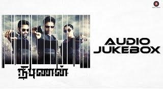 Nibunan - Full Movie Audio Jukebox | Action King Arjun, Prasanna & Varalaxmi | S.Navin