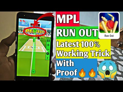 MPL PRO RUN OUT Latest Unlimited Point Trick | 100℅ Working With Proof | Earn 2000 Per Day🔥🔥