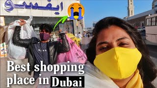 Ram semma tension 🤣 Huge Shopping In dubai Vlog | Everything for 200Rs
