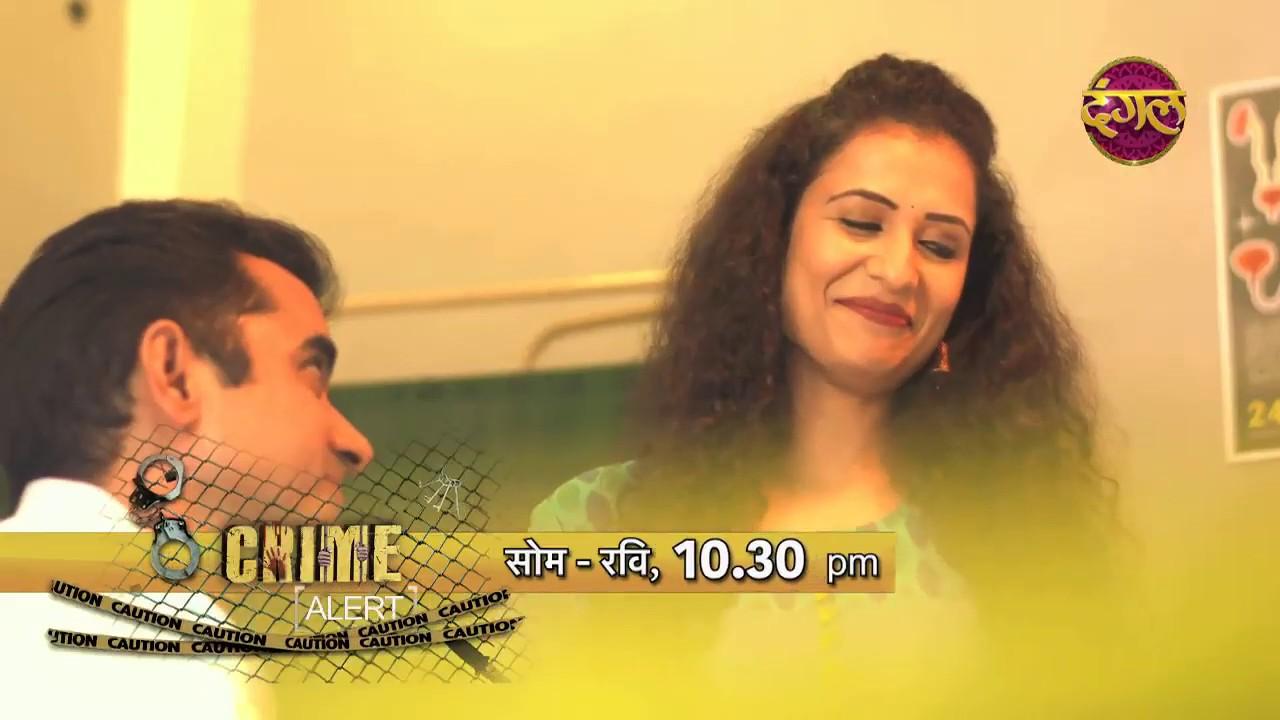 Crime Alert || Generic Promo || Mon - Sun @10:30 PM on DangalTV channel