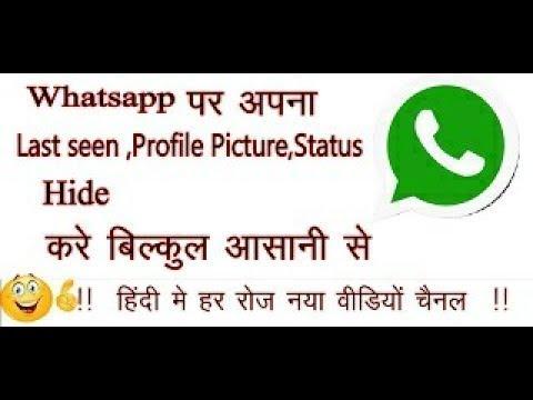 how to stop whatsapp online status