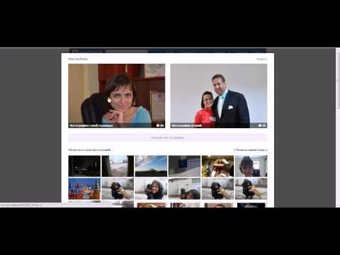 Как работает функция отметить человека на фото в контакте