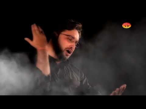 JAB BAAP KA SIRSY SAYA UTHAA by Mesum Naqvi Album 2015