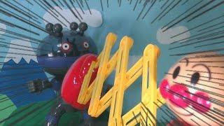 アンパンマンVSダダンダン!きょだいアンパンチ!あんあにおも)°〇°(アンパンマン アニメおもちゃチャンネル Toy kids おかあさんといっしょ に見てね thumbnail