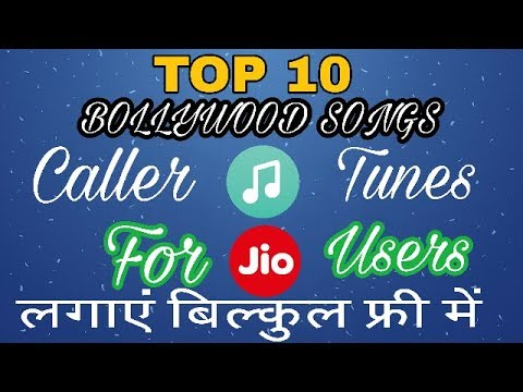 Top 10 Bollywood Songs Callertunes For Jio Users|| Set Jiotune  For Free|| by Young India
