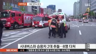 Repeat youtube video 강남 관광호텔 지하서 화재…30여 명 대피소동/ SBS