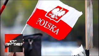 """""""Кто против?"""": когда Польша заберет у Украины Львов? От 23.07.19"""