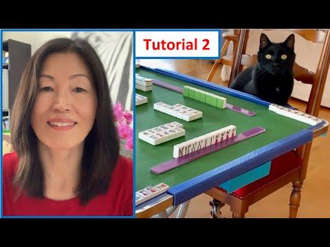 How To Play Mahjong? Classic Mahjong For Beginners! Lesson 2 (Deutsch Mit English Untertitel)