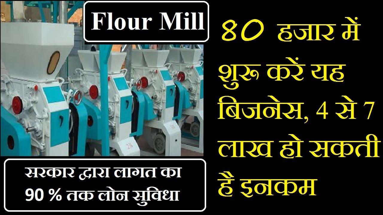 flour mill plant layout