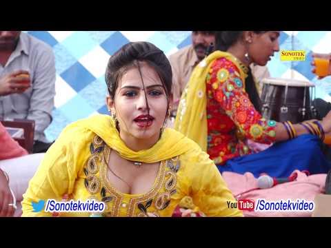 Haryanvi Latest Dance || Shreya Chaudhary || Theke Aali Gali || Live Stage Dance 2018