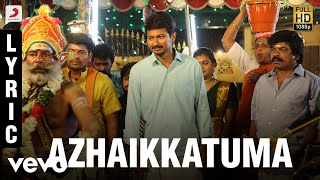 Kanne Kalaimaane - Azhaikkatuma Tamil Lyric | Udhayanidhi Stalin, Tamannaah |Yuvan