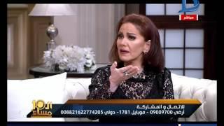 ميادة الحناوي: بحب بشار و«اللي مش عاجبه يخبط راسه في الحيط».. فيديو