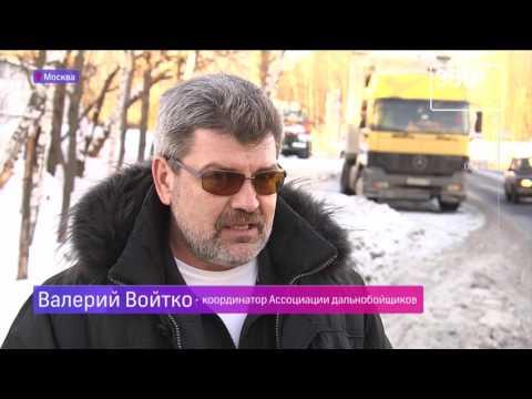 Въезд в Москву могут сделать платным!!!
