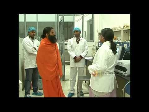 Patanjali Research and development Department | Patanjali Ayurveda