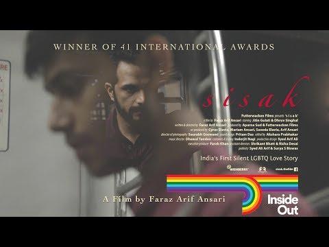 Sisak | Inside Out LGBT Film Festival | Exclusive Promo