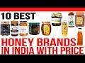 Top 10 Best Honey Brands in India with Price   best organic honey in india