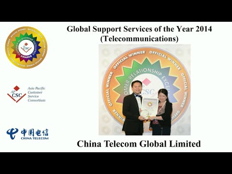 2014 APCSC CRE Awards Winners Interviews China Telecom Global Limited