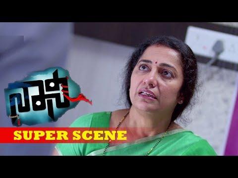 Kannada Scenes | Jai Jagadish See's Suhasini Early Morning | Naani Kannada Movie
